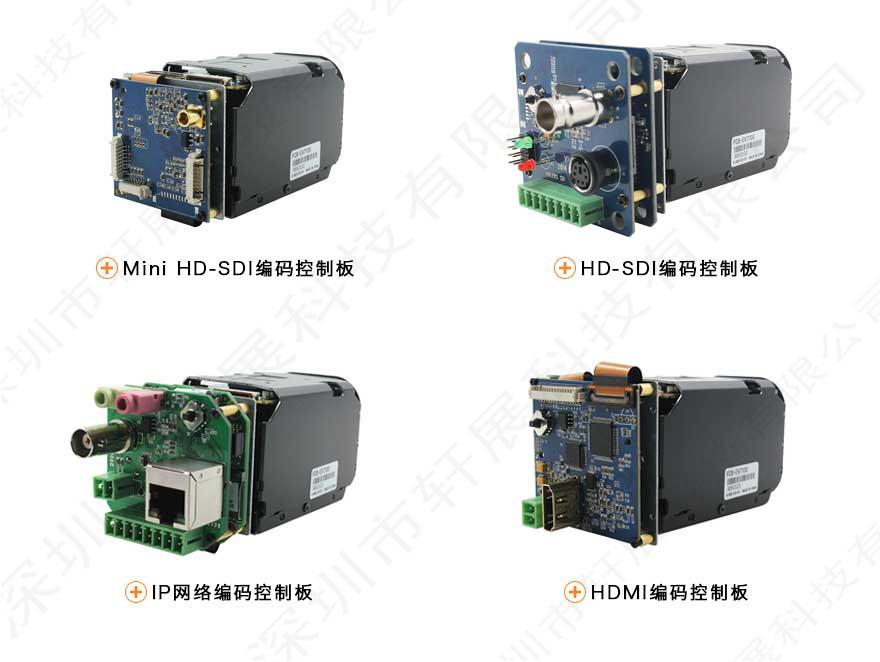 编码控制板与索尼机芯
